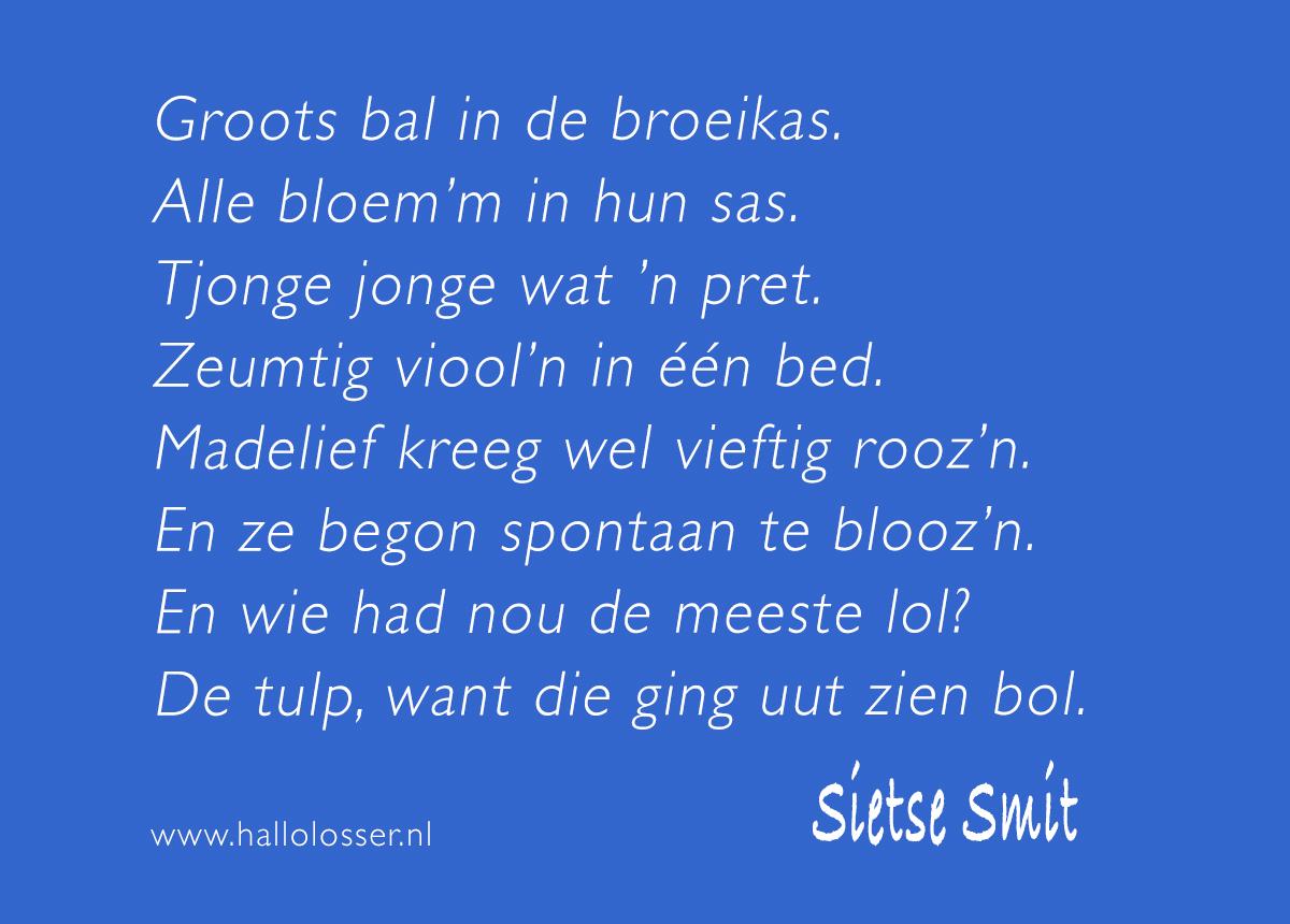 Bal in de Broeikas - gedicht door Sietse Smit