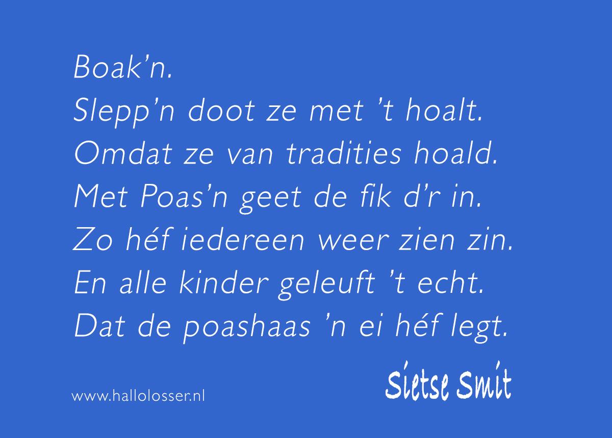 Boak'n
